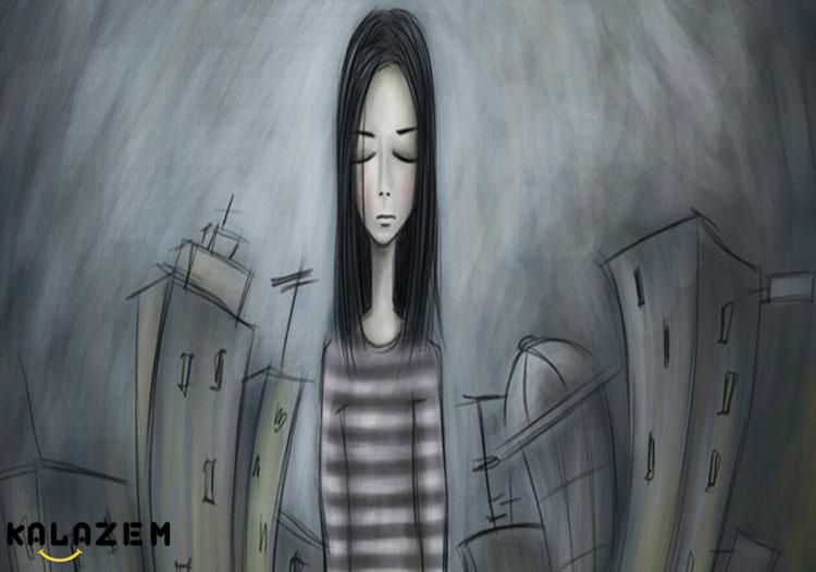 رفع افسردگی