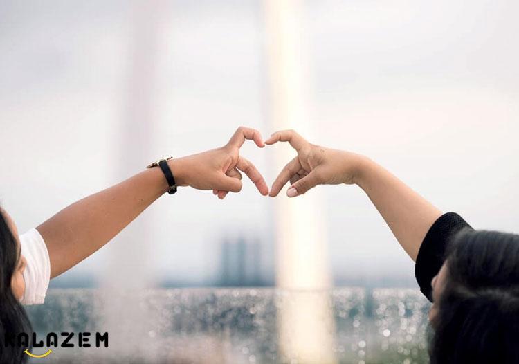 بهبود رابطه و ارتباط دوستی